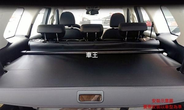 【車王汽車精品百貨】Subaru OUTBACK 伸縮款式 後遮物簾 後遮簾 遮物簾 隔板