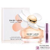 Marc Jacobs Daisy Love 親愛雛菊女性淡香水(100ml)-加贈分裝空瓶【美麗購】