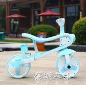 兒童三輪車腳踏車 3-6歲一車兩用男女寶寶滑行車自行車可折疊igo  蓓娜衣都