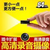 錄音筆專業超高清遠距降噪機帶攝像頭超長上課學生用會議DV YXS交換禮物