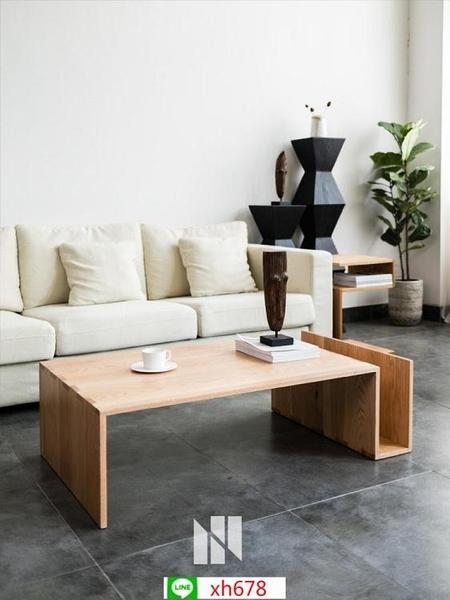 弄居∣ 北歐實木長方形Naomi茶幾現代簡約小戶型創意方桌極簡家具【頁面價格是訂金價格】