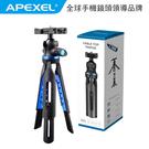 福利品【APEXEL】折疊式可調節三腳架 相機/手機通用(APL-JJ06) - 包裝受損 商品完整