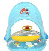 618好康鉅惠兒童泳圈新款坐兜設計游泳圈-小巨蛋之家