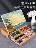 畫架桌面臺式素描兒童三層收納盒畫箱油畫箱初學者手提式寫生畫板畫架支架式 快速出貨 YYP