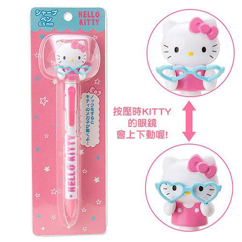 【震撼精品百貨】Hello Kitty 凱蒂貓~HELLO KITTY愛心眼鏡動動造型自動鉛筆