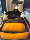 狗窩泰迪博美寵物小型犬狗狗床法斗冬天貓窩冬季保暖狗床可拆洗窩  降價兩天