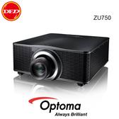 OPTOMA 奧圖碼 ZU750 高亮度雷射工程投影機 WUXGA 7,500流明 公司貨