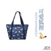【韓版】清新文雅韓式大容量肩背包狐狸