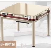 麻將桌百雀全自動折疊式餐桌兩用可折疊靜音自動igo
