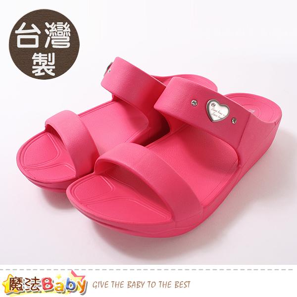 女鞋 台灣製輕量時尚新潮拖鞋 魔法Baby