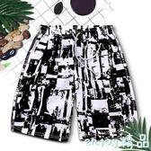 夏季寬鬆大碼速干沙灘褲男條紋褲泳褲海灘褲海邊短褲五分褲大褲衩  enjoy精品