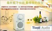 經典數位~Tivoli Audio PAL攜帶式 桌上型小型AM/FM 收音機 3.5MM喇叭 支援電腦/手機外接音源