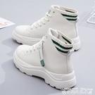 靴子馬丁靴女秋季2021年新款秋冬鞋百搭爆款學生女鞋棉鞋厚底短靴 迷你屋