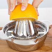 不銹鋼手動榨汁機 學生迷你榨橙汁機 家用簡易水果小型榨汁杯wy 嚴選柜惠八八折