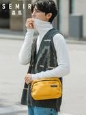 雙11休閒側背包側背包男新款工裝風郵差包運動休閒大容量包包女潮斜背包