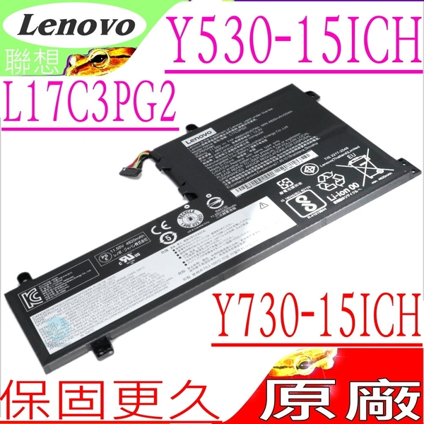 LENOVO L17C3PG2,L17C3PG1,L17M3PG2 原廠電池-Legion Y730-15ICH,拯救者 Y7000P,Y740-15IRHG,Y530-15ICH