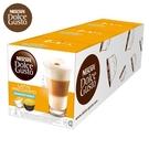 即期買五送一(共六盒) 雀巢 新型膠囊咖啡機專用 無糖拿鐵咖啡膠囊 (一條三盒入) 料號 12410194