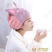 干發帽女超強吸干包頭巾擦頭毛巾珊瑚絨浴帽