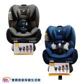 奇哥 Joie every stage fx ISOFIX 0-12歲全階段汽座 灰/藍 安全座椅 安全汽座 汽車座椅
