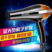 家用大功率 藍光負離子冷熱 專業髮廊美髮電吹風機 送風嘴 3200W-享家生活館