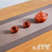 茶桌布 旗茶墊茶布茶桌布家用桌布茶旗禪意茶壺墊子桌墊茶具配件 ys4961『毛菇小象』