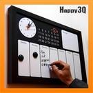 【可吸磁鐵】時鐘 白板 萬年曆 MEMO 留言板 交接電箱遮擋辦公室交接留言板【AAA2592】】預購