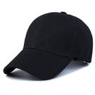 Qmigirl  四季款帽子男士韓版棒球帽【G051】