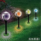 新款戶外太陽能草坪燈 創意魔力球家用庭院燈 花園裝飾燈 路燈-薇格嚴選