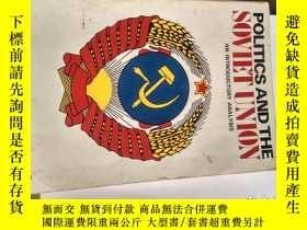 二手書博民逛書店politics罕見and the soviet union 外