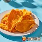 愛文芒果乾(無添加糖)150G 每日優果...