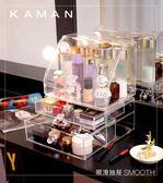 KAMAN透明化妝品收納盒防塵帶蓋梳妝臺桌面大號網紅護膚品置物架 挪威森林