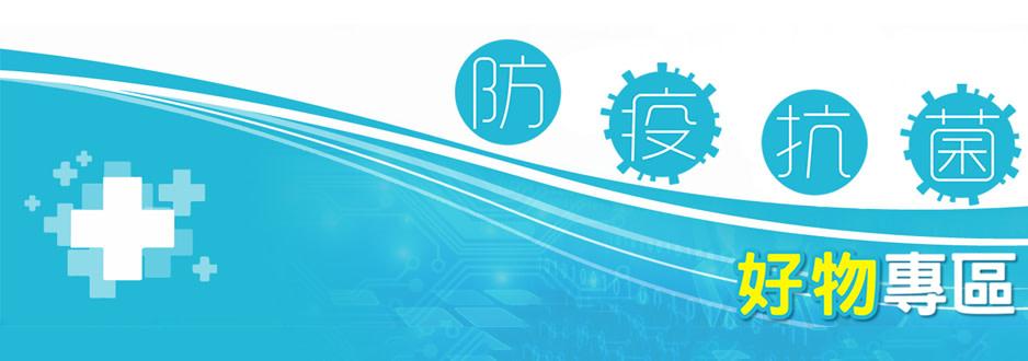 kingtom-imagebillboard-ba62xf4x0938x0330-m.jpg