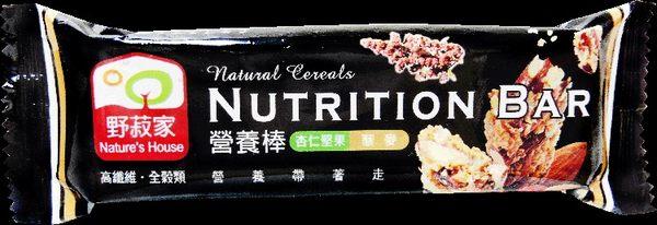 野菽嘉營養棒-海苔藜麥