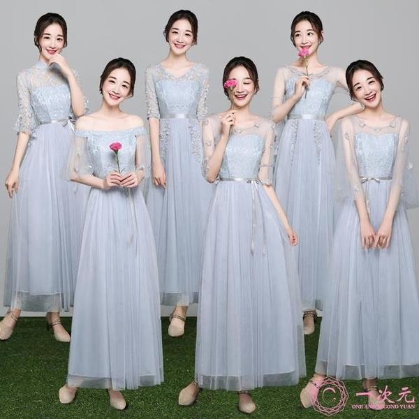 洋裝伴娘禮服女2019新款韓版姐妹團伴娘服長款灰色顯瘦一字肩連衣裙夏