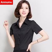 韓版棉黑襯衫女短袖職業V領修身工作服正裝大碼襯衣女裝ol工裝夏