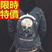 牛仔外套單寧男夾克-美式非凡自信必備1色61t22【巴黎精品】