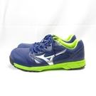 Mizuno LS防護鞋 男款 工作安全鞋 F1GA200814 藍綠【iSport愛運動】