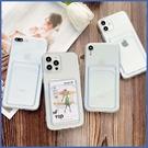 蘋果 i12 Pro Max i11 Pro Max 12 mini XR XS MAX iX i8+ i7+ SE 透明 插卡殼 手機殼 透明 軟殼 保護殼