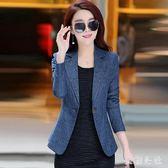 中大尺碼 2018新款修身女士長袖休閒氣質韓版西裝外套zzy4767『美鞋公社』