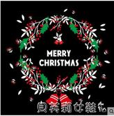 交換禮物聖誕節貼紙櫥窗貼畫創意聖誕貼紙玻璃貼紙新年墻貼佈置聖誕節裝飾品窗戶LX 貝芙莉