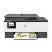 【限時促銷】HP OfficeJet Pro 8020 多功能事務機 不適用登錄活動