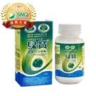 綠寶綠藻片 (小球藻) 900錠 衛生署健康食品認證 調節免疫 專品藥局【2000257】