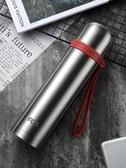 保溫杯大容量保溫杯不銹鋼戶外男女士杯子運動水壺便攜水杯800ml-『美人季』