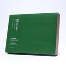 茗京萃-節氣養生漢方飲禮盒 15入/盒