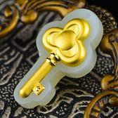 金鑲玉項鍊 和闐玉吊墜-鑰匙造型生日七夕情人節禮物男女飾品73gf54[時尚巴黎]