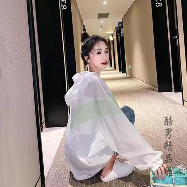 防曬衣女2020新款夏韓版女士帶帽防曬服薄款外套長袖防紫外線透氣 安雅家居館