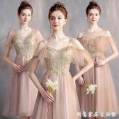 伴娘服中長款年新款春季簡約大氣平時可穿禮服女伴娘裙仙氣質 創意家居生活館