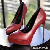 歐美 女高跟鞋時尚性感顯瘦細跟超高跟鞋淺口尖頭防水臺女單鞋潮「時尚彩紅屋」