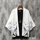 夏季七分袖襯衫男寬松中國風男裝防曬外套薄款古風很仙的情侶道袍 3C優購