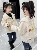 女童加厚外套秋冬裝新款女孩羊羔毛洋氣短款網紅兒童冬裝上衣 【全館免運】